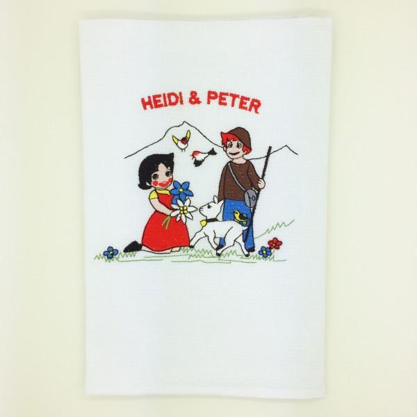 Gästetuch Heide und Peter